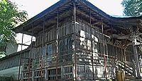 愛宕神社(天童市) - 最上義光が天童城を攻略した後に、本丸跡に社殿を建立して創建
