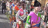 豊国神社(長浜市) - 江戸期には恵比須神を祀り秘された豊公信仰、今も1月に十日戎