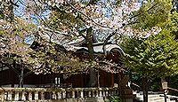 敏馬神社 - 離縁を恐れて花嫁行列は通らない縁切りの女神、『摂津国風土記』記載の古社