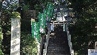 多摩川浅間神社 東京都大田区田園調布