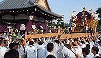 野宮神社 京都府京都市右京区のキャプチャー