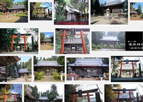 佐倍乃神社(宮城県名取市愛島笠島字西台1-4)