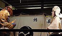 神明社 千葉県船橋市高根町のキャプチャー