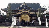 上野東照宮 東京都台東区上野公園のキャプチャー