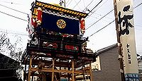 風伯神社 - 景行天皇の時代に伊勢神宮を伊予に勧請と伝わる、風の神を祀る国史見在社