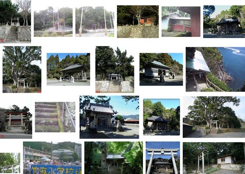 三島神社 静岡県賀茂郡南伊豆町蝶ヶ野のキャプチャー