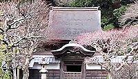 国宝「円覚寺舎利殿」(神奈川県鎌倉市)のキャプチャー