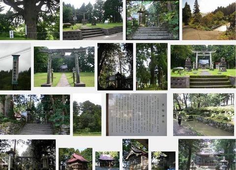 黒姫神社 新潟県柏崎市高柳町岡野町のキャプチャー