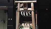 八官神社(東京都中央区) - 播磨の明石稲荷を元禄年間に勧請した、銀座8丁目の旧村社