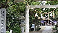 島穴神社 千葉県市原市島野のキャプチャー