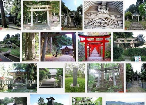 山神社 兵庫県豊岡市日高町山宮のキャプチャー
