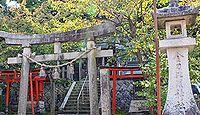 金刀比羅神社 京都府舞鶴市新町のキャプチャー