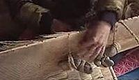 重要無形民俗文化財「江名子バンドリの製作技術」 - 厳選素材と手間かかる工程は希少のキャプチャー