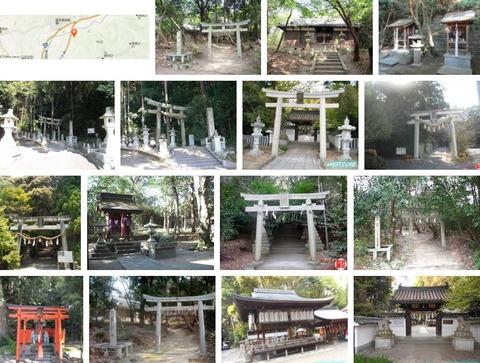 粟神社 京都府城陽市市辺大谷のキャプチャー