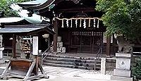 高牟神社 愛知県名古屋市千種区今池のキャプチャー
