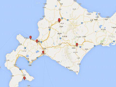 北海道の別表神社のキャプチャー
