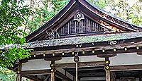 大田神社 京都府京都市北区上賀茂本山のキャプチャー