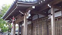 樟本神社 大阪府八尾市北木の本