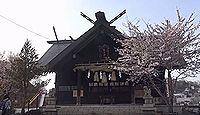 龍宮神社 北海道小樽市稲穂のキャプチャー