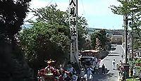 人見神社 千葉県君津市人見のキャプチャー