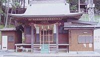 杉山神社 神奈川県横浜市緑区鴨居