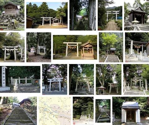 曽尾神社 福井県小浜市栗田のキャプチャー