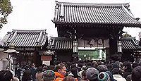 大阪天満宮 - 天神祭が有名、生前の道真公が参詣した社に借地料を納めて建立