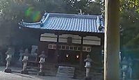 新屋坐天照御魂神社 大阪府茨木市西福井のキャプチャー