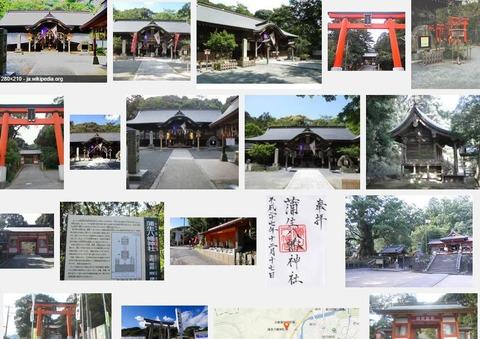 蒲生八幡神社 福岡県北九州市小倉南区蒲生のキャプチャー
