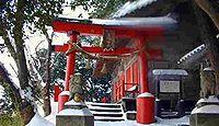 多岐神社 新潟県村上市岩ヶ崎のキャプチャー