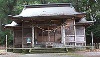 下野八幡大神社 宮崎県東臼杵郡高千穂町下野のキャプチャー