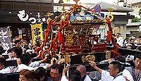 鶴見神社 神奈川県横浜市鶴見区鶴見中央のキャプチャー