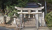 素盞嗚神社 広島県福山市神辺町上御領