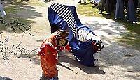 板列稲荷神社 京都府与謝郡与謝野町岩滝のキャプチャー