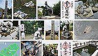 金刀比羅神社(京丹後市)の御朱印