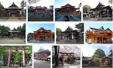 菅原神社(東京都町田市本町田802)