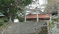 佐比賣山神社 島根県大田市三瓶町多根