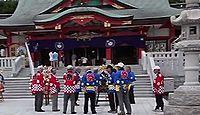 樽前山神社 北海道苫小牧市高丘のキャプチャー