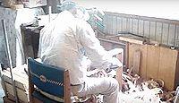 重要無形民俗文化財「吉野の樽丸製作技術」 - 我が国の林産加工技術上で重要な技術のキャプチャー