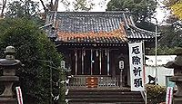 氷川神社 東京都練馬区氷川台のキャプチャー