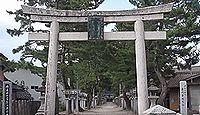 大宮売神社 - 丹波国二宮、弥生時代からの祭政中心地で、大宮売神を祀る最も古い社