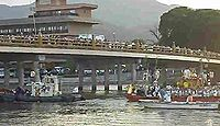 建部大社船幸祭とは? - 8月17日に行われる大神輿を乗せた船団が瀬田川を渡御する夏祭りのキャプチャー