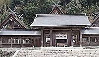 佐太神社 島根県松江市鹿島町佐陀宮内のキャプチャー