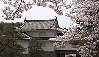二本松城 陸奥国(福島県二本松市)のキャプチャー