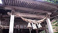 国造神社 - 阿蘇のパワースポット、熊本最古、ナマズ殿下も行啓、手野のスギや白蛇の桧