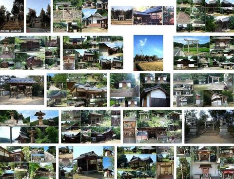 鵜江神社 岡山県小田郡矢掛町小林のキャプチャー