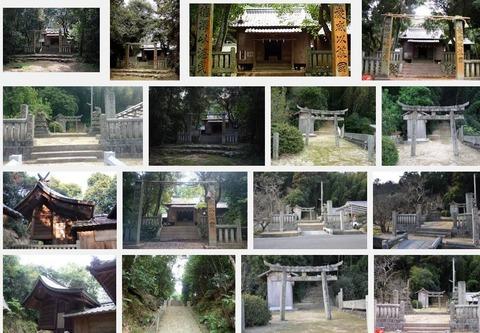 伊加奈志神社 愛媛県今治市五十嵐のキャプチャー