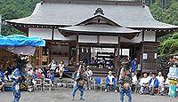 熊野神社 東京都西多摩郡奥多摩町棚沢のキャプチャー