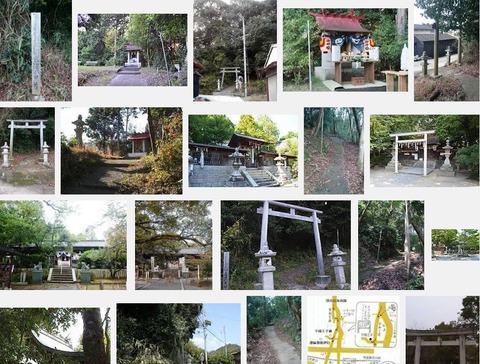 都麻都姫神社 和歌山県和歌山市平尾若林のキャプチャー