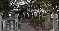 崎宮神社 兵庫県加古川市尾上町養田